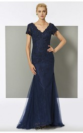 Short Sleeve Mermaid V-neck Tulle Gown With Beading And Sweep Train