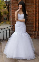 Chantilly Trumpet Bridal Gown With Lace Bodice and Tulle Skirt