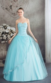 Strapless Tulle A-Line Ball Gown with Beading and Corset Back