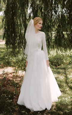 Mid Length Tulle Wedding Veil