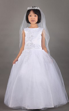 A-Line Princess Ball Gown With Lace Appliques And Soft Tulle