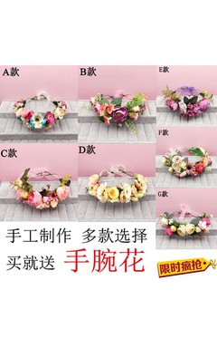 Bride Wreath Wedding Travel Photography Holiday Simulation Flower Children 'S Head Ornaments Studio Photo