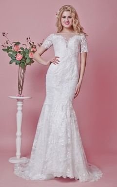 Short Sleeve Lace Trumpet Dress With Illusion Back