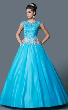 Flattering Beaded Tulle and Satin Gown With Illusion Neckline and Lace Up Back