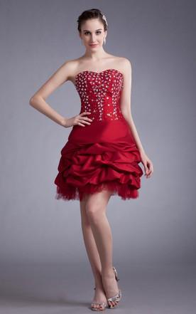 Short Tight Prom Dresses