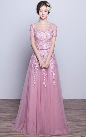 Long Full Length Prom Gowns For Petite Short Girl Formal Dresses