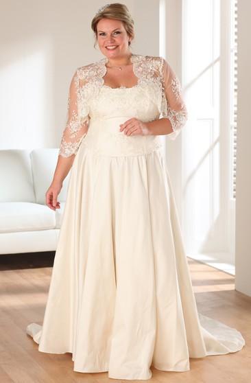 Super Large Size Bridals Dresses, Plus Figure Wedding Gowns ...