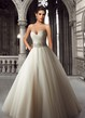 Sweetheart Organza Ball Gown with Beaded Waist
