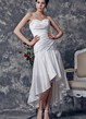 Sweetheart Ruched Bridal Dress WIth Ruffle Skirt
